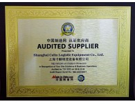 Shanghai Calin Logistic Equipment Co.Ltd was audited by TUV SUD and awarded Certificate