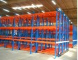 China manufacturer mobile pallet racking system