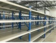 Medium duty Long span steel shelf and rack for carton storage