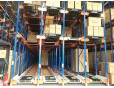 Shuttle Racking Forklift System