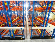What is Mobile Pallet Rack?